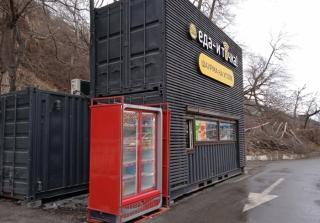 Фото: Яндекс.Карты | «Даже извинений не последовало»: популярное придорожное кафе разочаровало жителей Владивостока