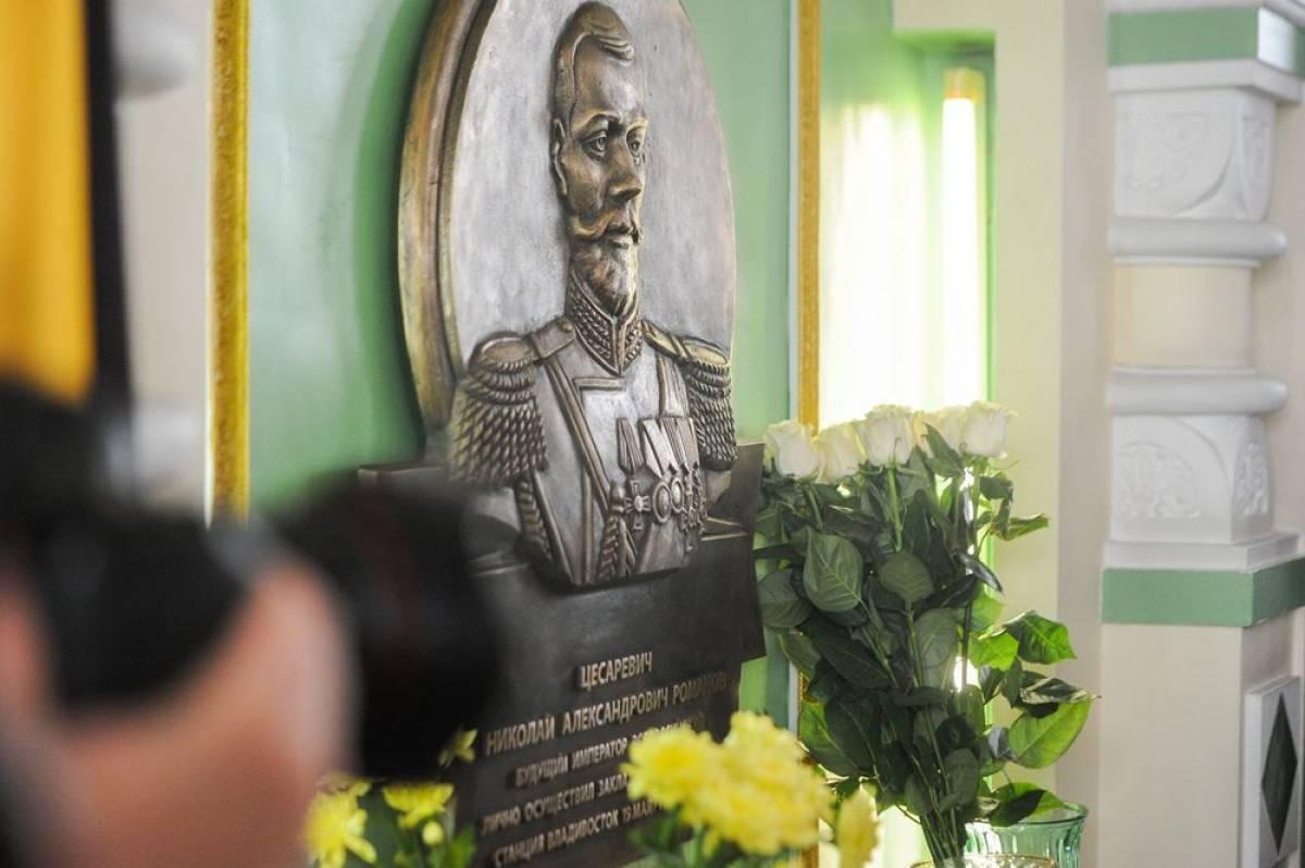 Во Владивостоке торжественно открыли барельеф Николая II