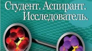 Фото: primorsky.ru   Минобр России отметил социальный проект из Приморья
