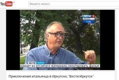 Итальянский путешественник необычно добирается до Владивостока