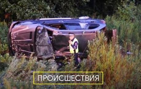 Страшное ДТП произошло во Владивостоке