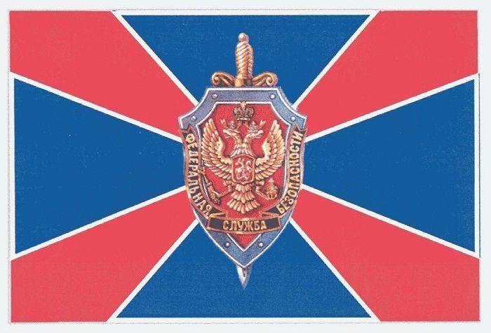 Начальник УФСБ по Приморскому краю продолжит службу в госбанке?