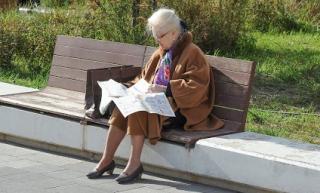 Фото: mos.ru | Пенсионерам, родившимся после октября 1956 года, дадут новую льготу