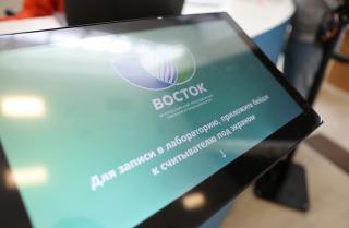 Фото: форум «Восток»   В Приморье участники форума «Восток» встретились с ведущими работодателями ДФО