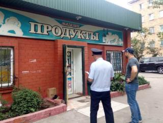 Фото: vlc.ru | Во Владивостоке пресекают несанкционированную торговлю