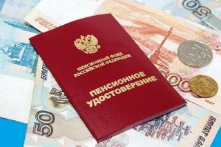 Фото: правительство Хабаровского края   Пенсионерам нужно сделать выбор между надбавкой в 1155 рублей и НСУ