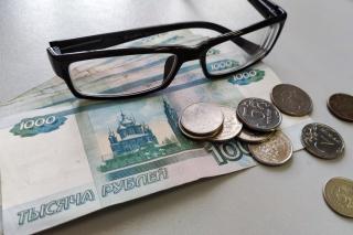 Фото: PRIMPRESS   Разовая выплата пенсионерам 3000 рублей с 19 июля: разъяснение
