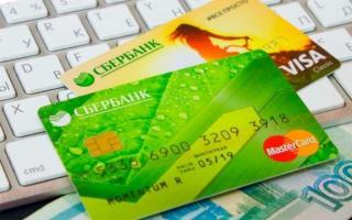 Фото: pixabay.com | СберБанк полностью меняет линейку своих банковских карт