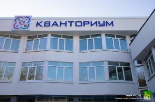 Фото: vlc.ru | Уникальный проект воспитанников владивостокского «Кванториума» представят на смене в лагере «Артек»