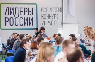 Фото: лидерыроссии.рф   Более 60 приморцев оказались среди финалистов президентского конкурса «Лидеры России»