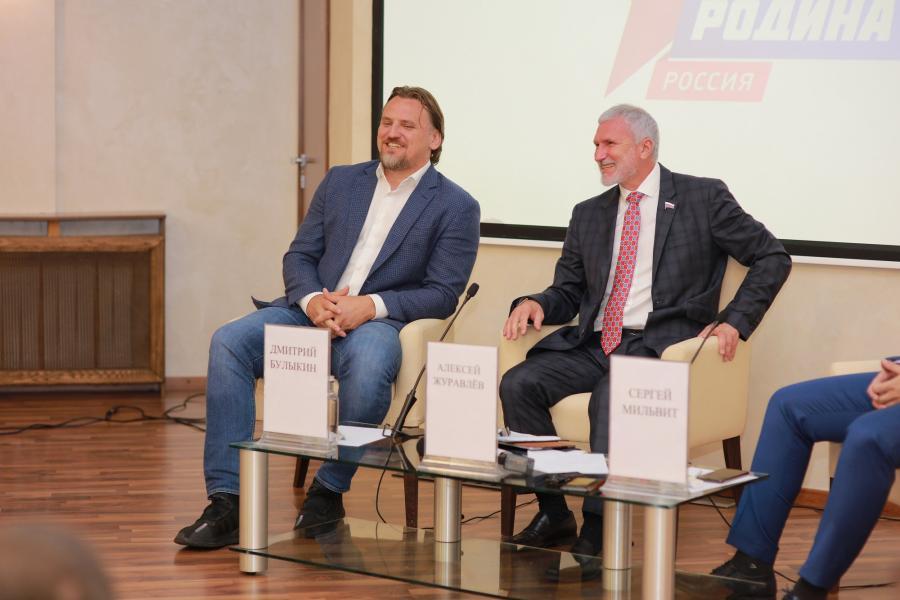 Известный российский футболист призвал показать браконьерам в Приморье красную карточку