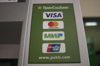 Фото: Алиса Князева / PRIMPRESS | Карты «Мир» от Примсоцбанка теперь можно добавить в Apple Pay