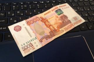 Фото: PRIMPRESS   Разовая выплата 5-10 тысяч рублей пенсионерам 55/60 лет: деньги уже выдают