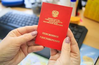 Фото: администрация Приморского края   «С 1 августа будут должны». Пенсионный фонд предупредил россиян