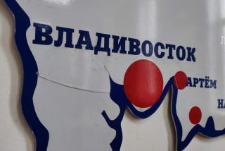 Фото: PRIMPRESS   «Будет пять дней без остановки»: синоптики дали негативный прогноз для Владивостока