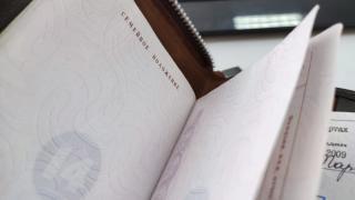 Фото: PRIMPRESS | Мишустин разрешил не ставить штамп в паспорте о браке и детях