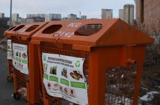Фото: primorsky.ru   В Приморье на экофоруме обсудят вопросы обращения с отходами и экологическое волонтерство