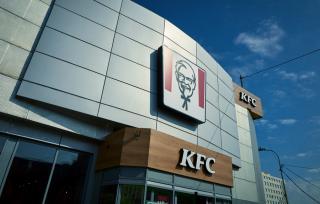 Фото: KFC | KFC открывает 1000-й ресторан в России