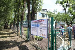 Фото: primorsky.ru | В Приморье приведут в порядок крышу и фасад детского сада