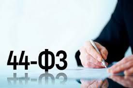 Фото: freepik.com   Особенности проведения электронных аукционов по 44 ФЗ