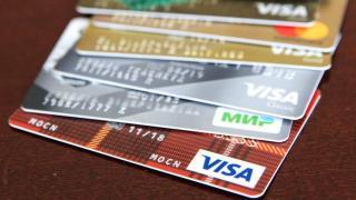 Фото: администрация Приморского края   Налоговая сделала заявление, касающееся всех, у кого есть деньги на банковской карте