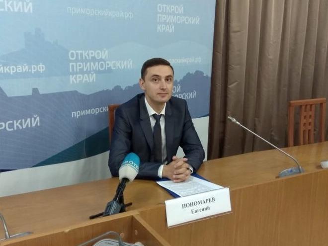 Евгений Пономарев: «20 цифровых телеканалов скоро будут доступны всем приморцам»