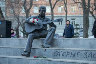 Фото: Татьяна Меель / PRIMPRESS   Тест PRIMPRESS: Насколько хорошо вы знаете творчество Владимира Высоцкого?