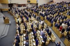 В парламенте Приморья единороссы называют выступления «красных» депутатов популистскими
