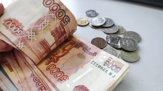 Фото: PRIMPRESS | Озвучена средняя начисленная заработная плата работников в Приморье за апрель