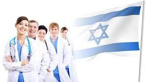 Фото: freepik.com | Израильские клиники, лечение в Израиле