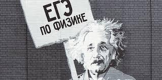Фото: freepik.com | Подготовка к ЕГЭ по физике: особенности экзамена и курсы