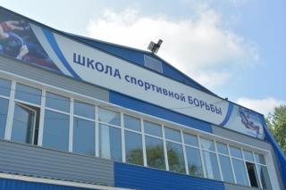 Фото: PRIMPRESS | В поселке Заводском восстановили школу спортивной борьбы