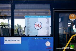 Фото: Евгений Кулешов / vlc.ru | Во Владивостоке изменится схема автобусного маршрута № 44д