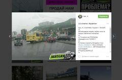 Во Владивостоке автобус разворачивался на красный свет