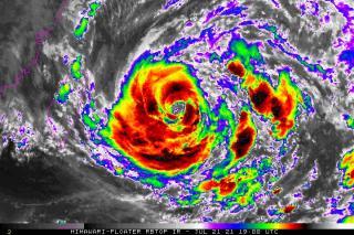 Фото: Taiwan News   Остатки тайфуна «Ин-фа» обрушатся на Приморье в течение 2–3 августа