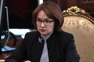 Фото: пресс-служба Кремля | Придет надолго. Набиуллина сказала, к чему готовиться россиянам
