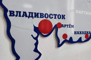 Фото: PRIMPRESS | Синоптики дали прогноз для Владивостока: 4–6 августа из города лучше уехать