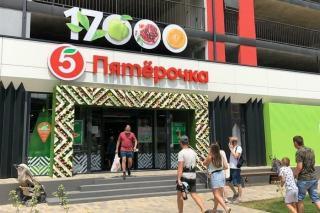 Фото: Instagram/pyaterochka | «Пятерочка» и «Ашан» назвали условие своего появления в Приморье