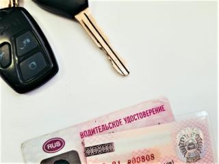 Фото: PRIMPRESS   Справки больше не нужны. Как россияне будут получать водительское удостоверение в 2022 году