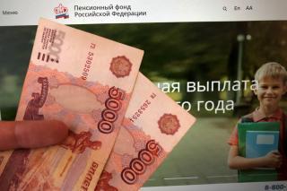 Фото: PRIMPRESS | ПФР сделал заявление о повторении выплаты 10 тыс. рублей с 1 сентября