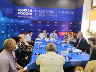 Фото: «Единая Россия»   Штаб общественной поддержки партии «Единая Россия» заработал во Владивостоке