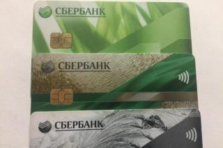 Фото: PRIMPRESS   Сбербанк объявил об изменении для всех владельцев карт