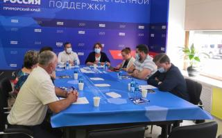 Фото: «Единая Россия» | Народную программу «Единой России» пополнили пять предложений от педагогической общественности