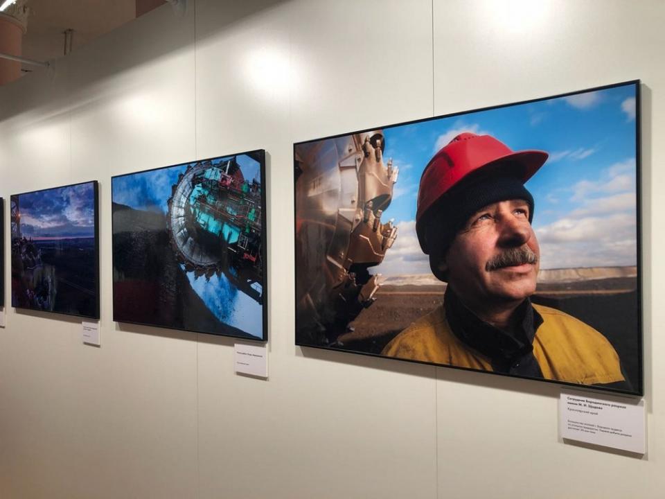 Фотовыставка, посвященная углю, открылась в Приморье