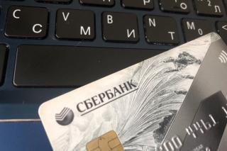 Фото: PRIMPRESS   Сбербанк сообщил важную новость: касается денежных переводов через «Сбербанк Онлайн»