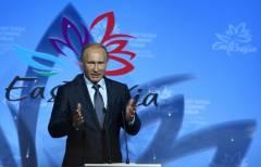 Владимир Путин обсудит развитие Дальнего Востока с членами правительства России