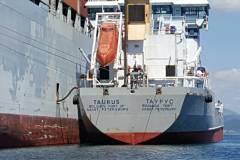 В портах Приморья перегружали нефтепродукты без установки боновых заграждений