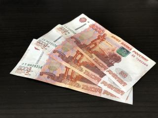 Фото: PRIMPRESS   «Я все посчитала»: россияне просят уже не по 10, а по 15 тыс. рублей от ПФР в августе