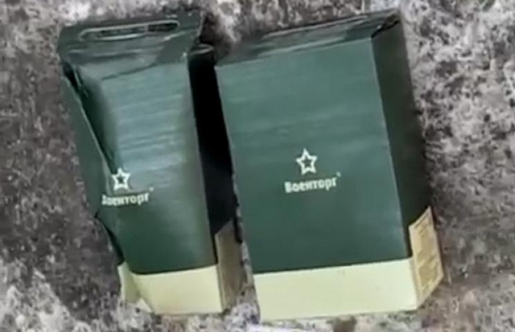 Схему поставки наркотиков вкоробке ссухпайками пресекли воВладивостоке