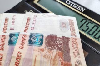 Фото: PRIMPRESS   «Независимо от проживания». ПФР анонсировал новую выплату 7600 рублей